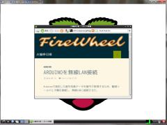 Raspberry Piのリモートデスクトップ画面